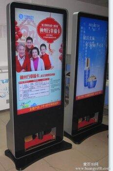【深圳42寸落地式互动液晶广告机/红外触摸屏】-黄页88网