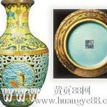 上海艺术品鉴定机构