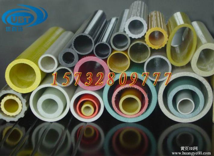 河北宏润玻璃钢专业生产玻璃钢圆管规格齐全价格低