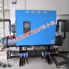 螺杆式冷水机价格,螺杆式冷水机厂家,水冷风冷可供选择