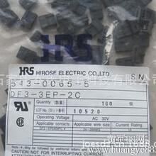 日本HRS一级代理HIROSE连接器端子胶壳原装现货DF3-3EP-2C特价