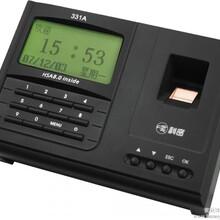 南山南油安装超稳型指纹机考勤软件维修欢迎来电咨询