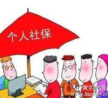 全国劳务派遣,广州劳务派遣,人才租赁,人事代理图片