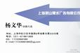 新乡新闻综合频道投放广告