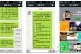 微信公众平台功能开发诚招雅安代理商