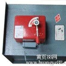 北京市区域批发消防排烟通风管道