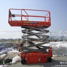 广州自行式升降机可以延伸吗图片