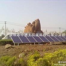 5KW太阳能离网太阳能发电系统,太阳能电池板
