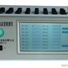 忻州去除应力设备应力应变检测设备振动时效机价格图片