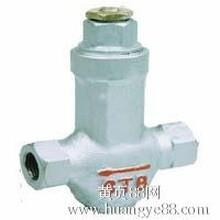 STB可调恒温式蒸汽疏水阀图片