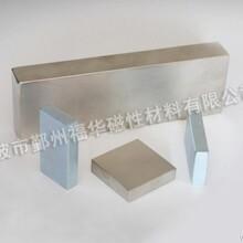磁性材料及器件