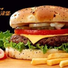 十大品牌汉堡店加盟排行榜
