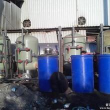 昆明软化除盐设备大理软化水设备红河软水设备临沧软水设备图片
