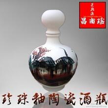 景德镇陶瓷酒瓶厂景德镇陶瓷酒坛
