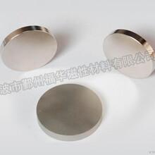 专业生产磁性材料