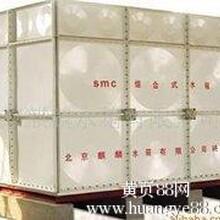 北京市特价玻璃钢水箱麒麟玻璃钢水箱