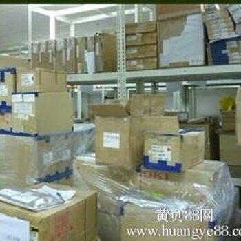供應上海閔行區電子芯片回收庫存電子呆料收購