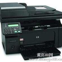 清源街黄村波普中心旧宫西红门维修打印机维修打印机