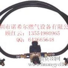 日本贵精机高压橡胶管,韩国高压胶管,台湾高压胶管/燃气专用高压胶管