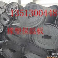 衡东县橡塑海棉制品批发销售图片