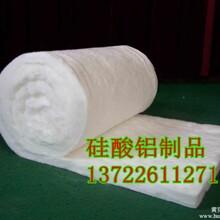 硅酸铝针刺毯价格针刺毯供应商大城鑫鼎保温密封材料有限公司图片