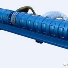 大功率潜水电泵