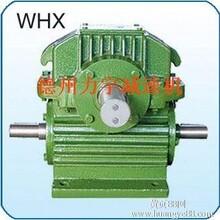 WHX减速机图片