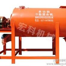 改进型干粉砂浆混合机