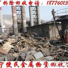 南宁废旧金属回收公司
