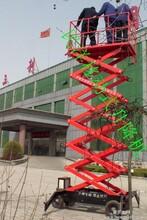 南京剪叉式升降机两轮牵引式升降平台维修用升降机