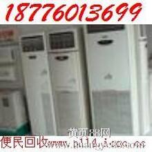 南宁酒店设备回收,南宁空调回收公司