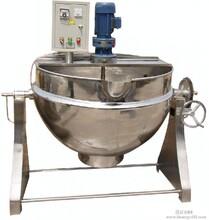福建带搅拌夹层锅