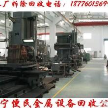 南宁废旧设备回收有限公司