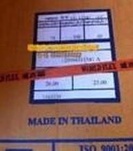 供应泰国福利达硫化优等乳胶丝橡筋线