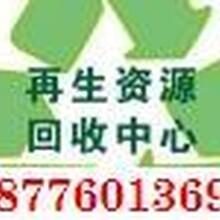 南宁废旧电瓶回收,南宁便民废旧金属回收公司