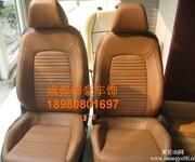 成都汽车座椅改通风加热汽车座椅内置空调君越改通风图片