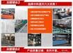 济南太阳能热水器工程济南太阳能热水器招标