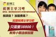 2014年暑期在百色县城开学生辅导班赚钱吗