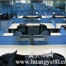 上海长宁区回收学校上下床上海回收学校电器空调办公家具回收图片