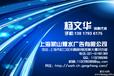 鹤壁电视台投放广告