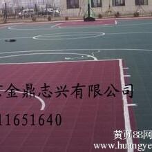篮球地板室外篮球地板悬浮拼装篮球地板