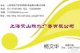 湛江参一翡翠频道投放广告广告时段价格