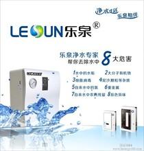 乐泉创国际净水器行业领先品牌
