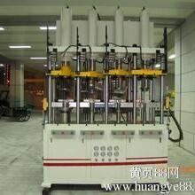 宁波YP系列杯壶自动生产线