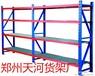 鄭州天河貨架廠教您怎樣辨認不銹鋼材與不銹鐵