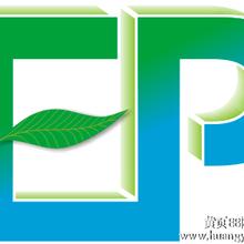 2014中国浙江国际环保产业博览会