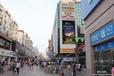 青岛写真喷绘青岛楼顶发光字青岛大型户外广告制作