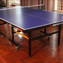 合肥哪里有卖乒乓球桌全新室内可折叠乒乓球桌红双喜乒乓球桌配送安装有售后服务