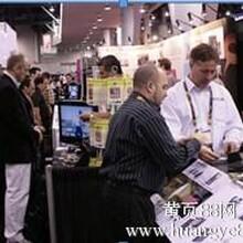 奥鹰国际展览公司专业销售国际展会