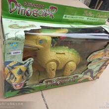 库存玩具-单款电动恐龙,质量有保障,专业检测过